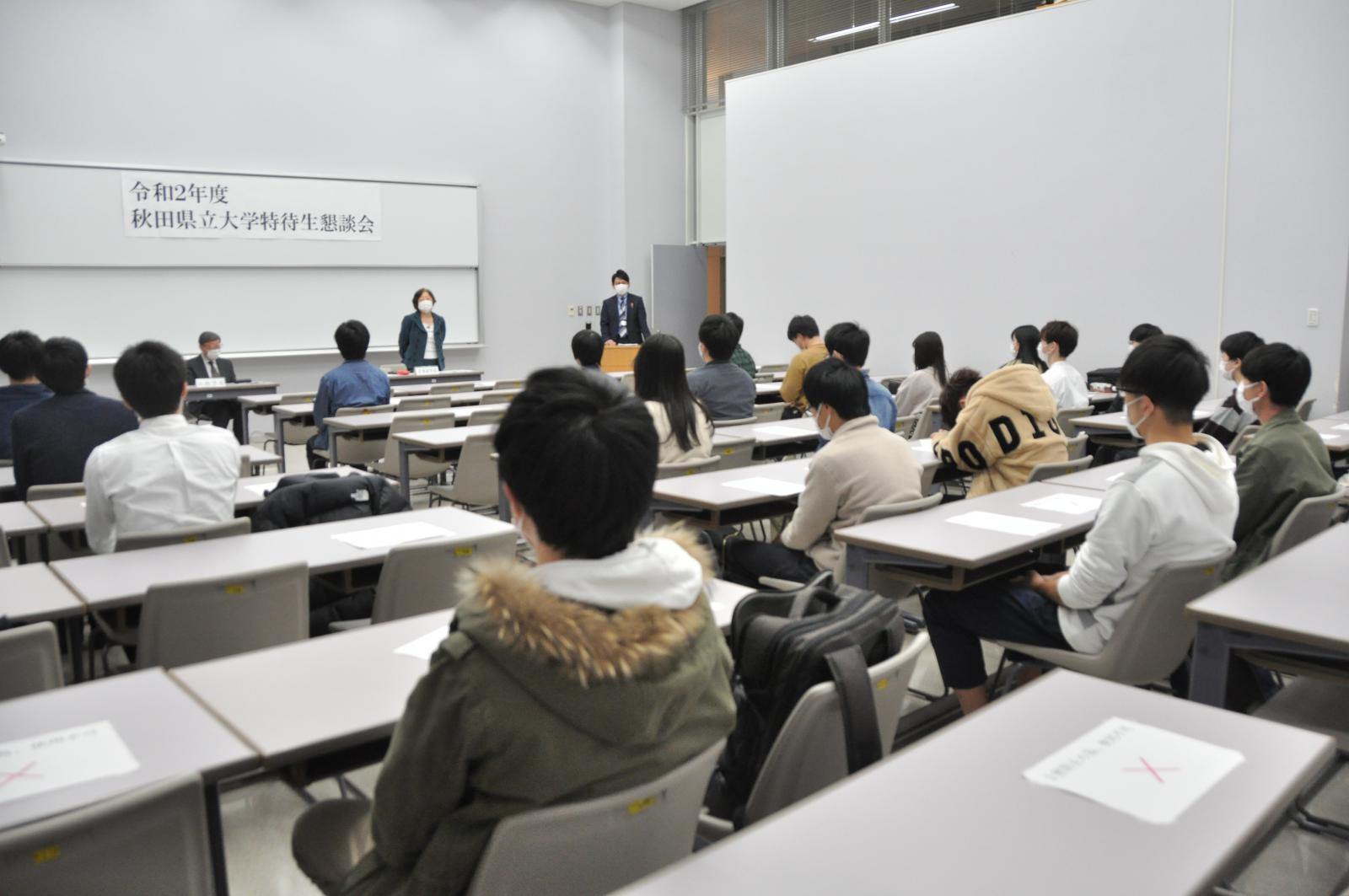 東北 工業 大学 webclass